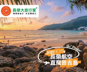 參考飯店:Coconut Village Resort 參考房型:Double or Twin STANDARD