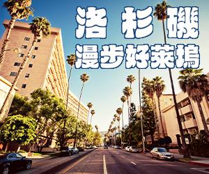 參考飯店:爾斯旅館 - AGA 洛杉磯 參考房型:豪華客房, 1 張特大雙人床, 無障礙, 城市景觀 ID:33999731